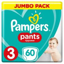 Pampers Plenkové kalhotky ActivePants 3 Midi Jumbo Pack 60 ks 6-11kg